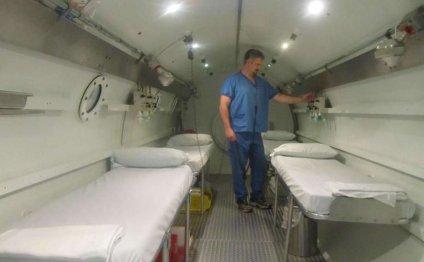 Nix Hyperbaric Clinical