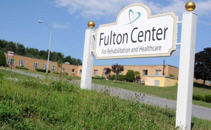 The Fulton Center for
