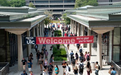 University of Chicago Illinois