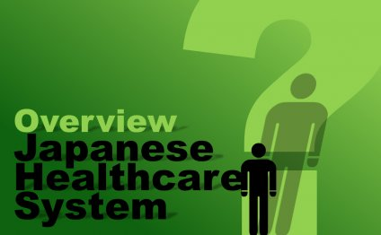 Japanese Healthcare System Overview