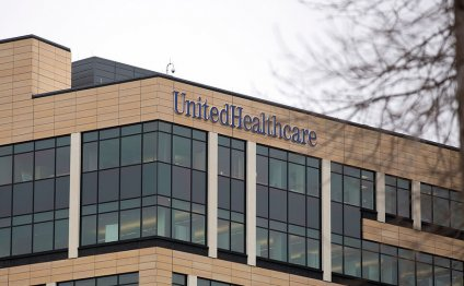 United Healthcare Online for Providers